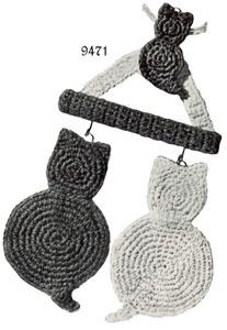 Cat Potholder Pattern 9471 Crochet Patterns