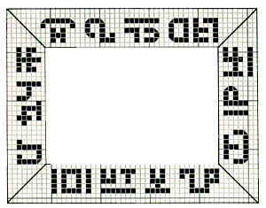 Western Ranch Hot Plate Mat Pattern #7001