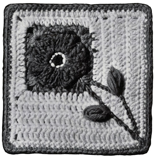 Pennsylvania Dutch Afghan Pattern motif