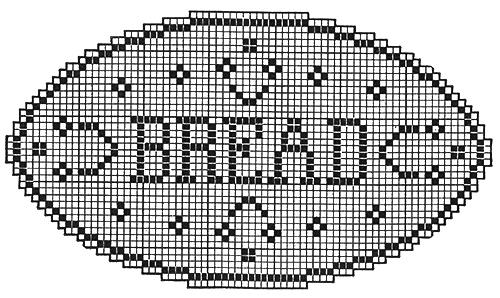 Bread Tray Doily Pattern #214