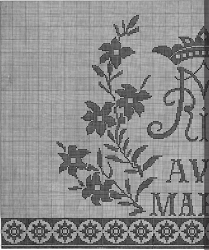 Ave Maria Altar Lace Pattern #9048